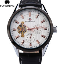 FORSINING fashion casual men s automatic self wind watches leather strap popular brand tourbilion wristwatches relogio