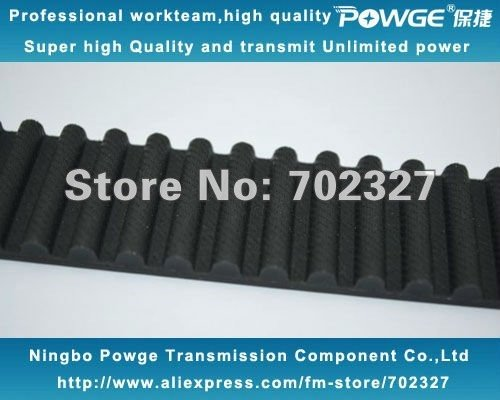 High Torque Timing Belts HTD1610-14M-40 Teeth=115 Width=40mm HTD1610-14M Fiberglass Core 1610-14M