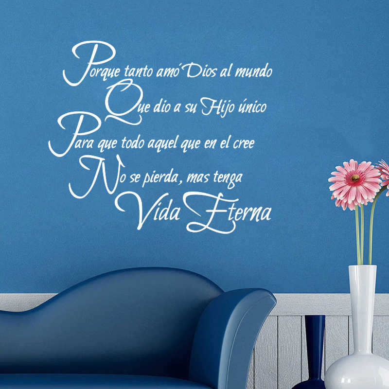 Christian stickers Spanish quotes because I love God vinyl wall stickers  decals art murals home decor accessories DD0183