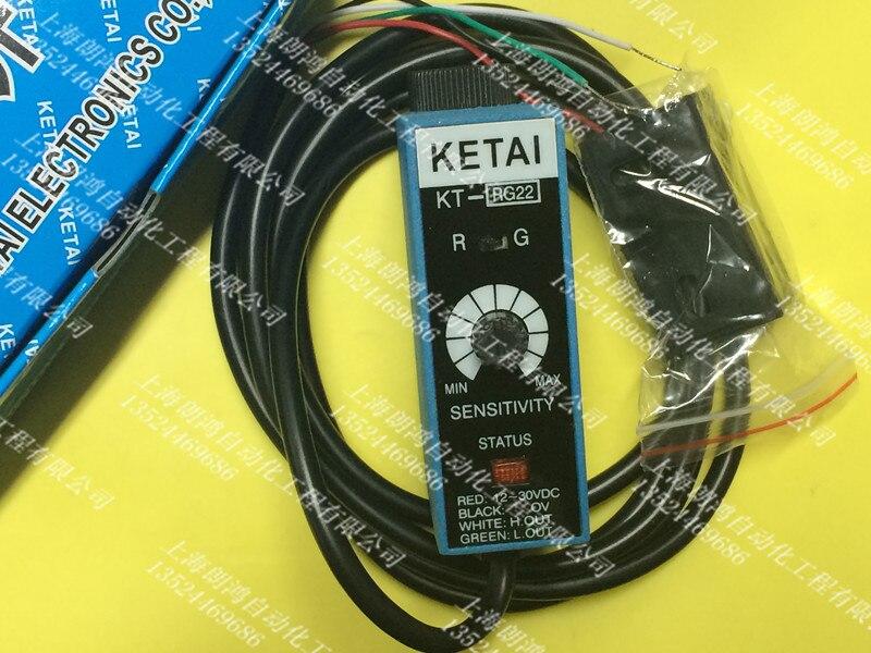 ФОТО KT-RG22 KETAI  color photoelectric sensors, color photoelectric switch Making electromechanical