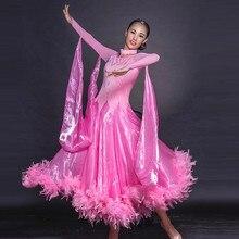 Платья для конкурса бальных танцев вальс бальное платье стандартные платья для танцев женское длинное платье праздничная одежда перо розовый