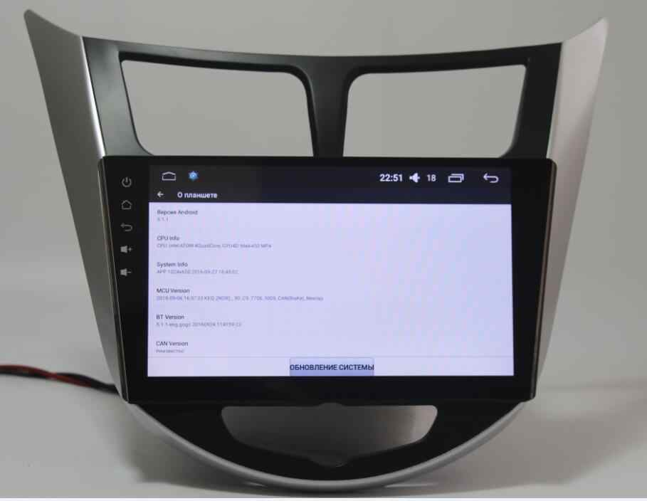 4 ядра Android 8,1 для Hyundai Solaris VERNA 2011 2012 2013 2014 2015 Автомобильная dvd-навигационная система gps автомобиля радио мультимедиа плеер