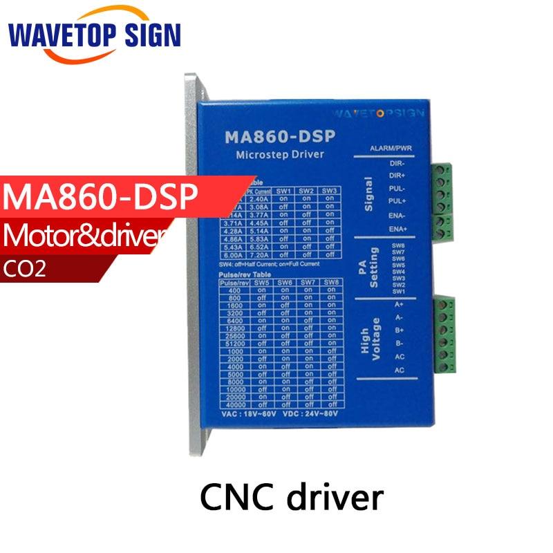2 phase stepper driver MA860-DSP cnc router machine use richauto a11 dsp controller for cnc router control dsp a11s a11e board data line