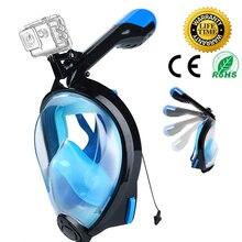 Кремния анфас Дайвинг маска подводное море Шестерни плавательный трубка маска для Gopro Камера Подставка НАБОР