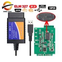 ELM327 USB V1.5 עבור forscan קוד קורא סופר מיני elm 327 V1.5 wifi obd2 סורק elm327 bluetooth 10 יח\חבילה אוטומטי diagnotic כלי