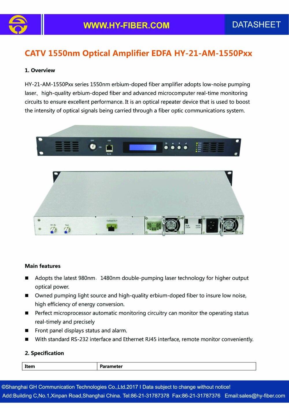 4 способа CATV 1550nm оптический усилитель EDFA 16dBm SC/APC волокна Порты и разъёмы двойной Питание 220V или 48V