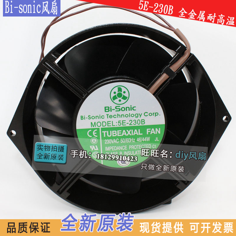 NEW FOR BI-SONIC 5E-230B 46/44W AC230V 17055 cooling fan new for bi sonic 5e 230b 46 44w ac230v 17055 cooling fan