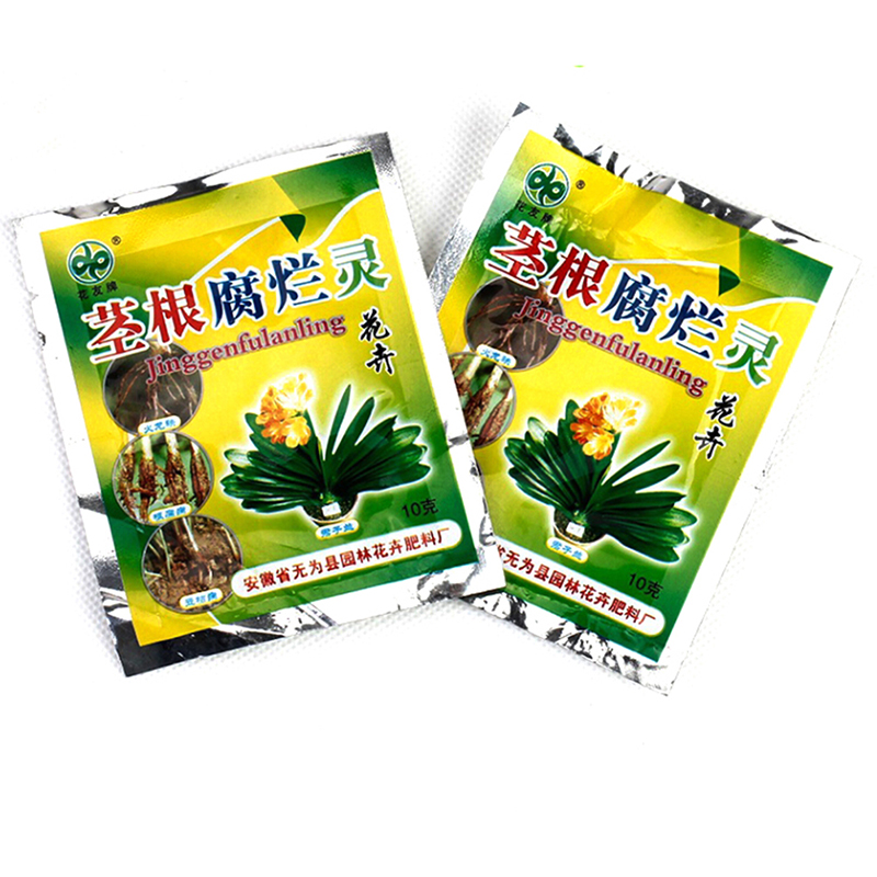 Anther Root Stem Rot And Spirit  Powder To Protect Plant Growth Budding 2pcpasket Killing Soil Bacteria Drug Treatment,