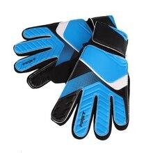 Для мальчиков и девочек, вратарские перчатки на полный палец, резиновые противоскользящие наручные перчатки, футбольные аксессуары