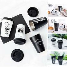 Черные, белые силиконовые кружки из нержавеющей стали, ручная чашка с соломенной крышкой, чашка, рукав, кружка, чай, молоко, чашки, домашний подарок для офиса и школы, 1 шт