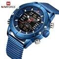 Часы NAVIFORCE Top мужские  спортивные  армейские  модные  повседневные  полностью стальные  водонепроницаемые  кварцевые