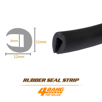 "15 Metre 590"" U Shape Trim Black Pillar Lock Protector Guard Strip Rubber Grip Edge Seal Soundproof Waterproof Dustproof #61"
