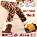 Alta Qualidade de Outono e Inverno das Crianças com Estampa de Leopardo Calça Legging Menina Calças Do Bebê Criança Duplas De Veludo Espessamento Leggings