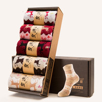 Big Sales Fashion Exquisite Wool Women S Socks 5PCS LOT Cute Happiness Women S Sock Slippers