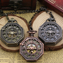 Men's Women's Vintage Pattern Octagonal Retro Style Bronze Quartz Pocket Watch