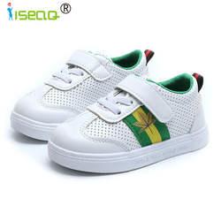 Для детей девочек повседневная обувь в полоску модная обувь все сезон PU спортивная обувь модные кроссовки на плоской подошве для девочек