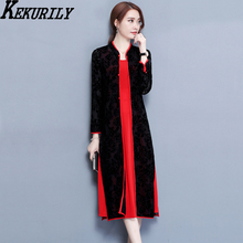 Make middle-aged womens autumn wear cardigan suit two-piece knee-length cheongsam dress bigger sizes mother summer