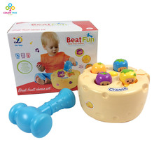 Electric Noise Maker Toy Beat Fun Games Kid Learning Educational Toys Play Fun Best Gifts For Babies