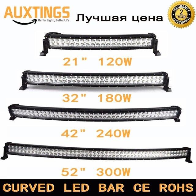 Barra de luces led curvada de 21, 32, 42 y 52 pulgadas, 120W, 180W, 240W, 300W, COMBO de doble fila para conducción fuera de carretera, coche, Tractor, camión, 4x4, SUV, ATV, 12V, 24V