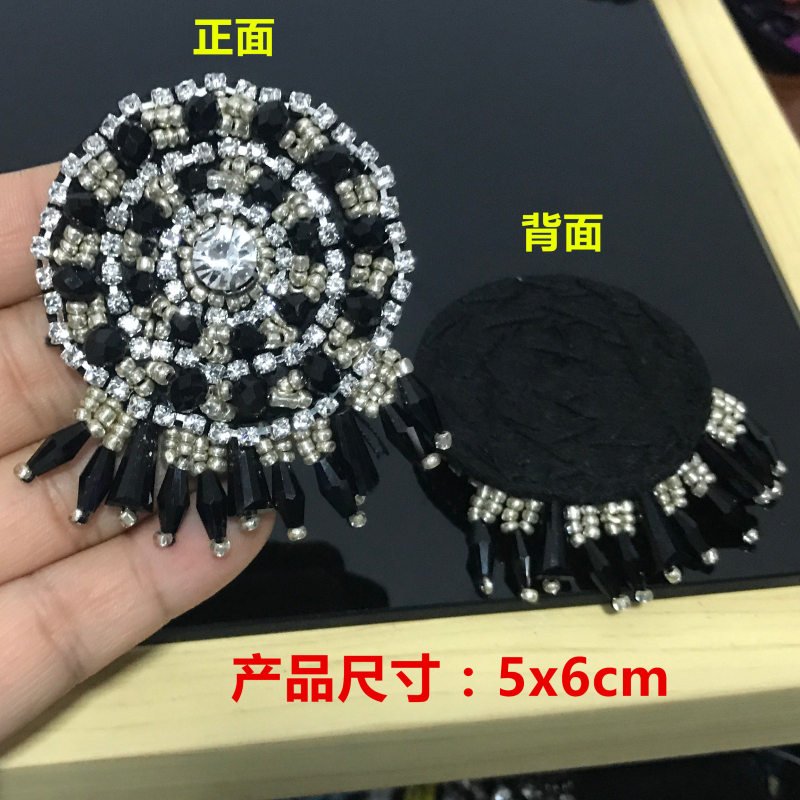 black tessel rhinestones bead brooch patches applique crystal fabric sew on  patch fashion clothing bags decoration 76c14f225f8e