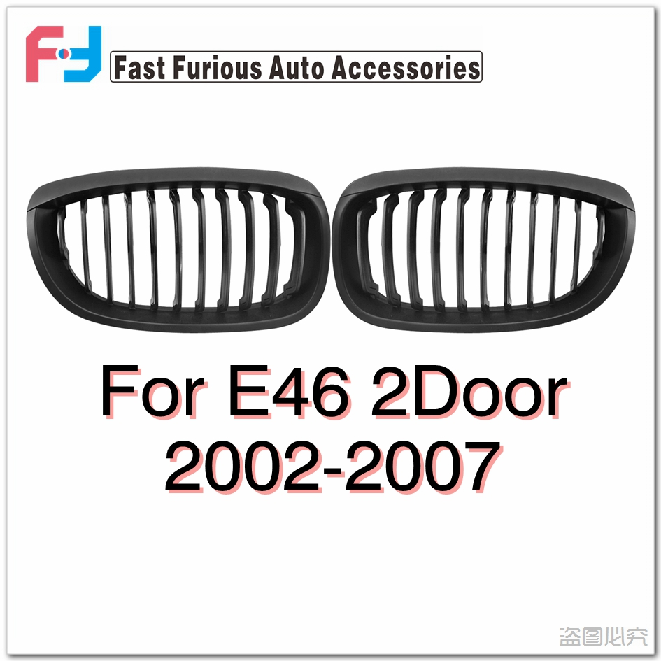 For BMW E46 2 Door 2002 2007 Grilles Matte Black Kidney Grill For BMW 325Ci 330Ci