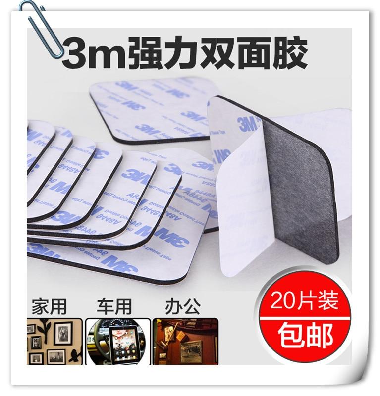 Shirita shkumë akrilik të dyanshëm 3M të fortë dy palë në - Furnizimet e partisë - Foto 2