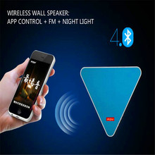 latest triangle design fabric surface wall hang wireless speaker to cover 80SM sub woofer hifi music FM App control light
