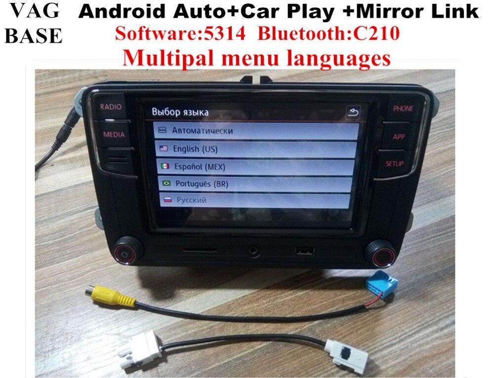 free shipping android auto mib car radio rcd330 plus. Black Bedroom Furniture Sets. Home Design Ideas