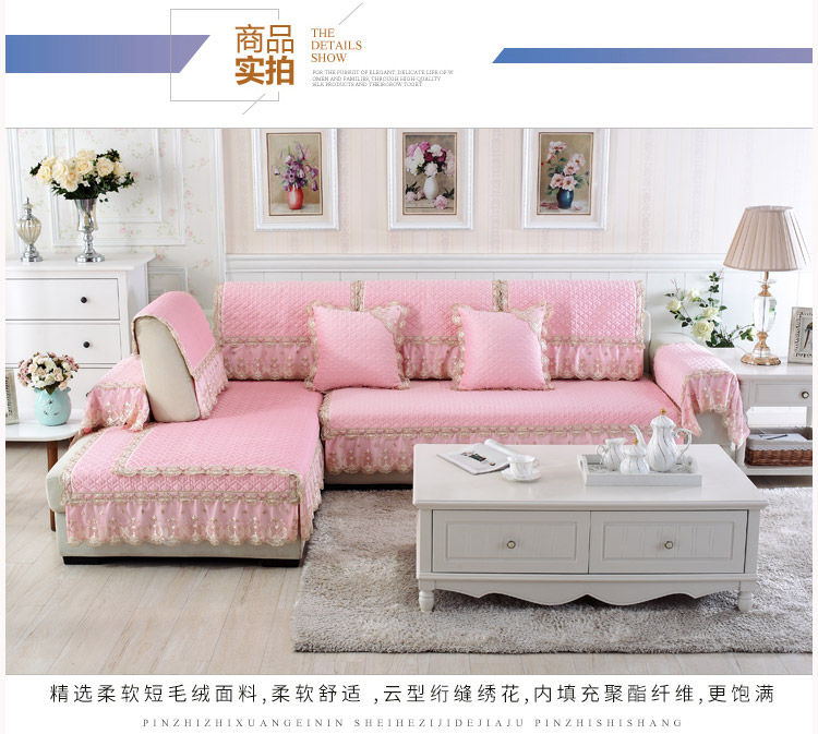 Luxury Solid Color Slip Proof Plush Sofa Cover Pillow Case High ...