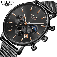 LIGE Fashion Mens Watches Top Brand Luxury Quartz Watch Men Casual  Mesh Steel Waterproof Sport Watch Male Relogio Masculino+Box men watches lige top brand luxury full steel quartz watch men casual waterproof military sport watch male relogio masculino box