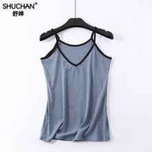 Shuchan Cotton  Striped Camis Women New Arrivals 2019 Summer Casual V-neck Camisole Vest Stretch Ladies Slim Sexy With Strips