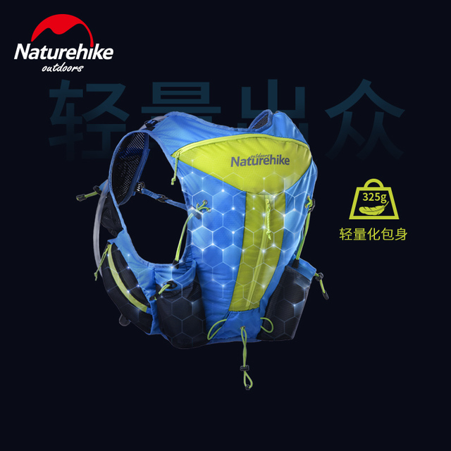 Naturehike Factory Hiking Running Hydration Backpacks Lighweight Unisex Marathon Close Fitting Tactical Backpack Trekking Bags
