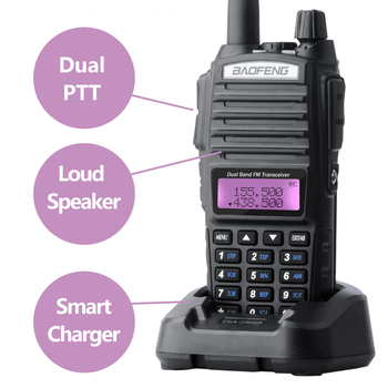 Baofeng UV-82 Walkie Talkie Dual PTT UV 82 Portable Two way Radio VHF UHF Ham CB Station 1Pcs UV82 Hunting Transceiver - discount item  53% OFF Walkie Talkie