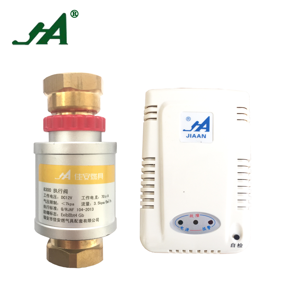 JA8300-B Thermal Leak valve Alarm gas detector vlave Wire Annunciator Device Gas Anti-Explosion Control magnetic valve setJA8300-B Thermal Leak valve Alarm gas detector vlave Wire Annunciator Device Gas Anti-Explosion Control magnetic valve set