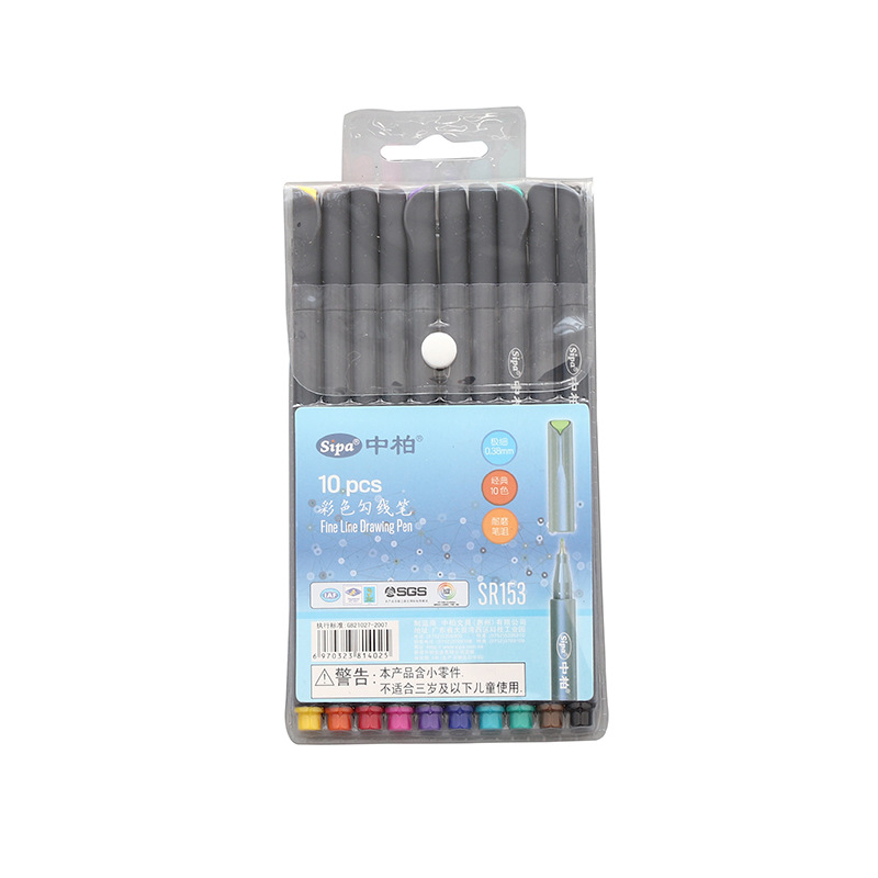 10 Colors 0 38mm Extra Fine Colored Gel Pens for School Micron Pen Stationery Arts and Crafts Supplies in Gel Pens from Office School Supplies