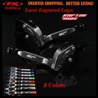 CNC Black Titanium Motorcycle Adjustable Brake Clutch Lever For Yamaha YFM700 Raptor 700R 700 R 2000