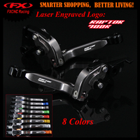 CNC Black Titanium Motorcycle Adjustable Brake Clutch Lever For Yamaha YFM700 Raptor 700R 700 R 2000