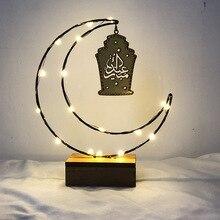 New Happy Eid Mubarak Decor for Home Gift Ramadan Et Decorations Islam Kareem Decoration LED Lights