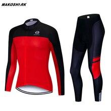 Men Autumn High Quality Cycling Jersey Long Sleeve Set Kit MTB Clothing Sportswear Mountain Bike Wear