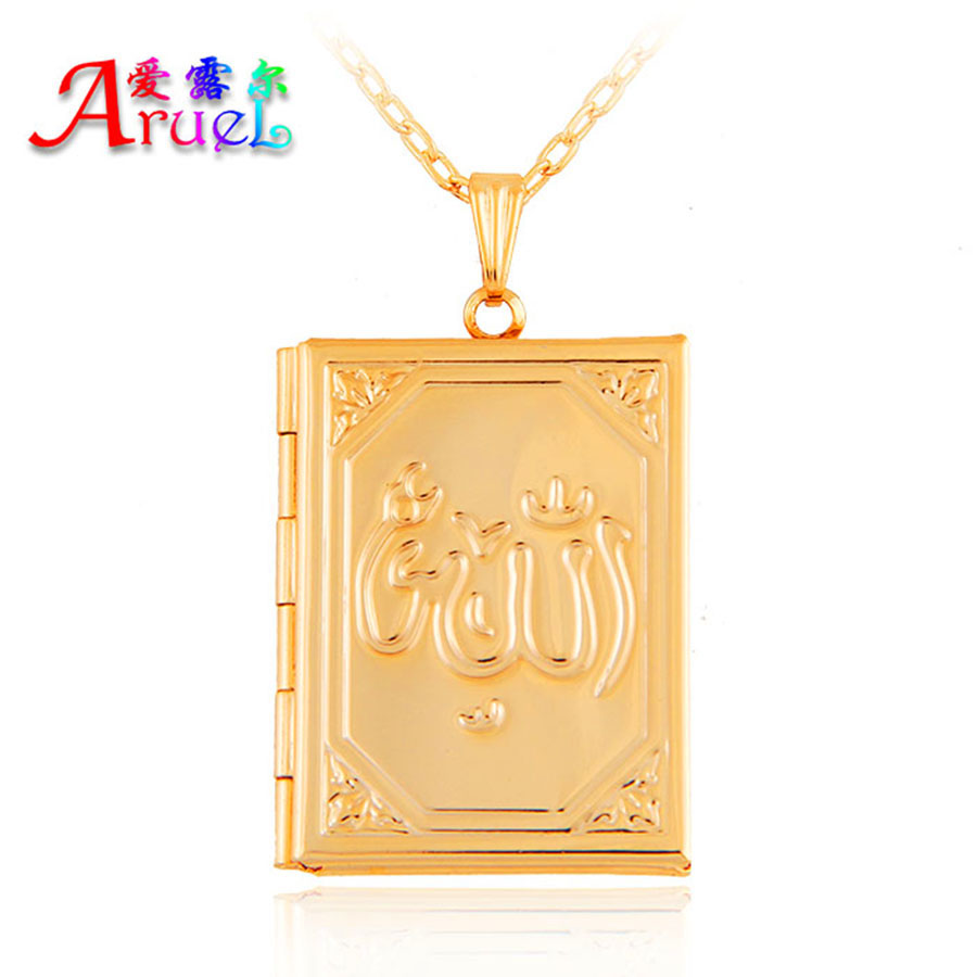 product chain pk chains jewelry gold lockets n locket set