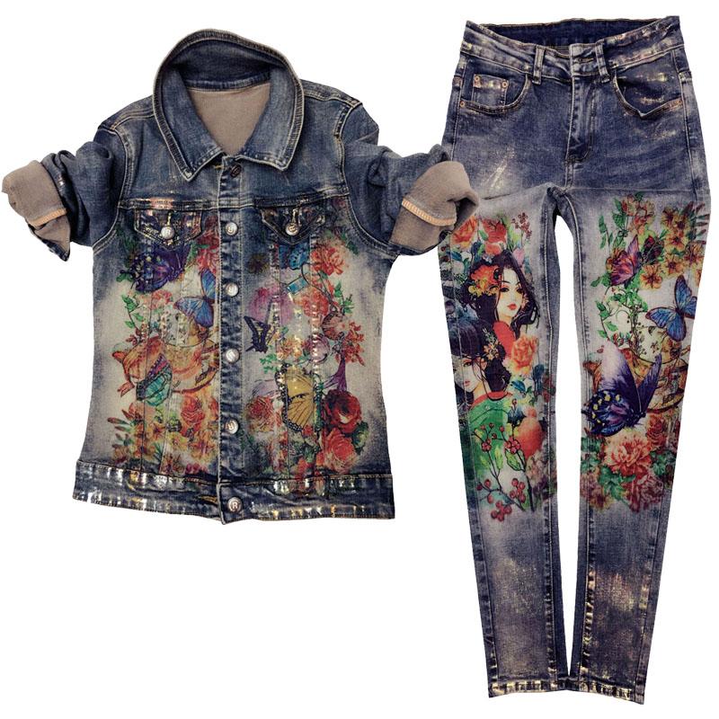 Flowers Print Jacket Pants Suit Two Pcs Elastic Material Painting Fashion Trends Women Jacket Pant Set