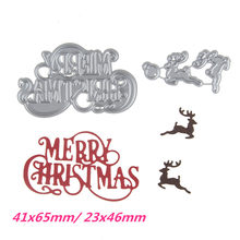 41x65mm/23x46mm Merry Christmas Photo Frame Metal Stencil for DIY Scrapbooking / Photo Album Decorative Embossing DIY Paper Card(China)
