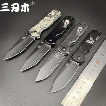 Sanrenmu cuchillo plegable de bolsillo 8Cr14Mov 7010, para acampar al aire libre, supervivencia, caza, utilidad, súper militar, Herramienta de bolsillo EDC 710