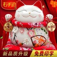 Lucky Cat украшения большой золотой Керамика Копилка открыт творческие подарки для обустройства дома Декоративная копилка