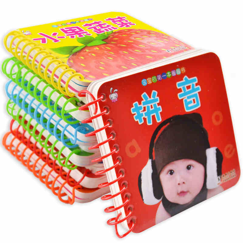 10pcs/set Kids Chinese Learning Cards Pictures Books With Pinyin English Chinese Character Book Hanzi Fruit Animal People Card