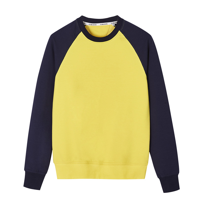 Basic Boys Hoodies Unisex Girls Fleece Yellow Patchwork Pullover Sweatshirt Kids Clothes for 2 3 4 6 8 10 12 Years Old RKH175003