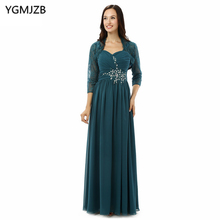 Elegant Mother Of The Bride Dresses 2018 A Line Sweetheart With Jacket Beaded Crystal Chiffon Evening