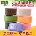 Bath soap Rubbing mud manual soap Whitening Bath Soap 170g free shipping