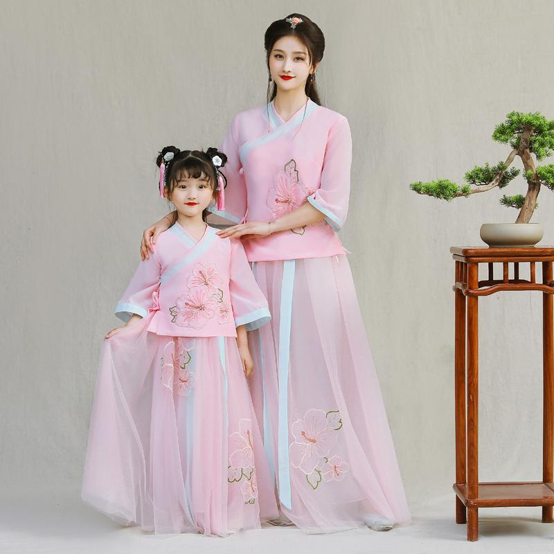 2a547e4e04 Free shipping on Matching Family Outfits in Mother & Kids and more ...