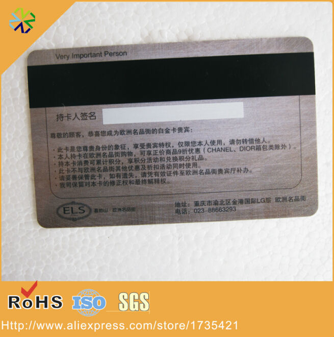 Factory Price 5000pcs/lot CR80 Hard Plastic Pvc Both Side Printing Card Magnetic With Black Hich-co Magnetic Strip Panel